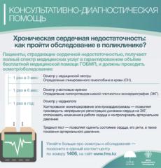 osms-2020-rus-14