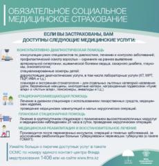 osms-2020-rus-2