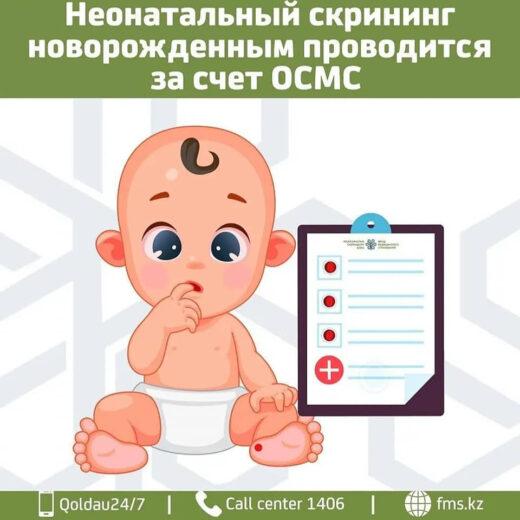 WhatsApp Image 2021-10-05 at 11.41.12