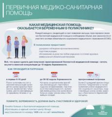 osms-2020-rus-18