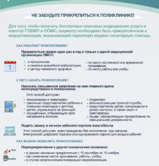 osms-2020-rus-6