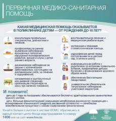 osms-2020-rus-9